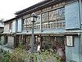 3 Chome, Shimoda, Shizuoka Prefecture 415-0023, Japan - panoramio (2).jpg