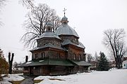 46-227-0061 Krekhiv Wooden Church RB.jpg