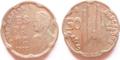 50 pesetas 1992 barcelona 92 sagrada familia.png