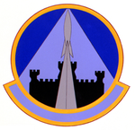 533 Training Sq emblem (1994).png