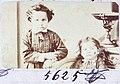 5625Rd - 01, Acervo do Museu Paulista da USP.jpg