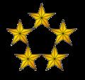 5 Gold Stars Pentagon.png