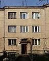 5 Kozlaniuka Street, Lviv (01).jpg