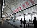798工厂展厅.jpg