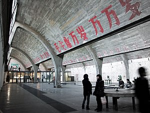 798 Art Zone - 798 Space gallery, January 2009. Old Maoist slogans are visible on the ceiling arches.