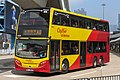 8036 at Western Harbour Crossing Toll Plaza (20181114120819).jpg