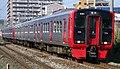 813 R303 Futsukaichi Station 20100319.jpg