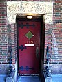 81 Irving Place side door at 123 East 19th Street.jpg