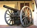 84 Kanone 1879.JPG