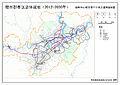9赣州中心城市骨干公共交通网规划图.jpg