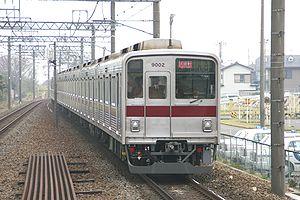 Tōbu Tōjō Line - Image: 9102 Kasumigaseki 20070413
