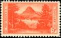 Thumbnail for version as of 15:17, 6 April 2014