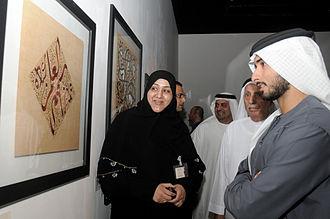 Majid bin Mohammed bin Rashid Al Maktoum - Sheikh Majid at Dubai Calligraphy Centre