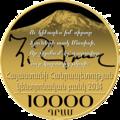AM-2014-10000dram-Shiraz-a.png