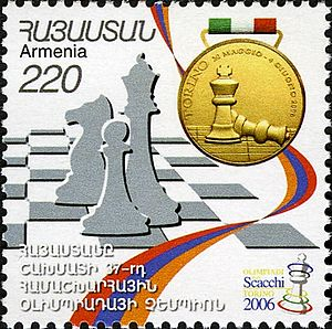 37th Chess Olympiad - A 2007 stamp of Armenia dedicated to the 37th Chess Olympiad