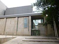 A Coruña - Museo de Bellas Artes 1.JPG