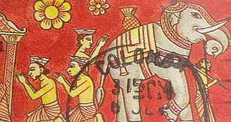 Kandyan Era Frescoes - A fresco at Akurassa Godapitiya Rajamaha Viharaya