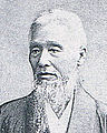 A portrait of Tazaki Soun 田崎草雲肖像写真.jpg