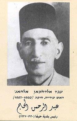 עבד אל-רחמן אל-חאג', שנות ה-20 של המאה העשרים