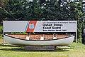 Acadia 2012 08 23 0227 (7958560418).jpg