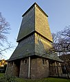 Addleshaw tower.jpg