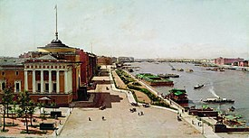 Admiralty Embankment - 1881.jpg