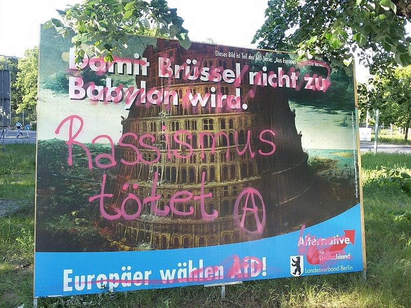 File:AfD - Wahlplakat zur Europawahl 2019.jpg