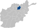 Afghanistan Samangan Province location.PNG