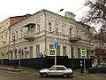 Afonchikova revenue house.jpg