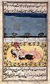 Ahmad b Yusuf al-Tifashi, Persian manuscript Wellcome L0025333.jpg