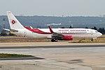 Air Algerie, 7T-VKG, Boeing 737-8D6 (43458288380).jpg
