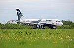 Airbus A319 Aurora Airlines pushback in Vladivostok Airport.jpg