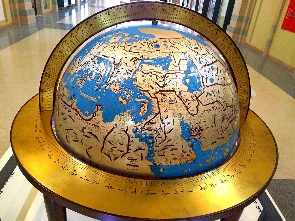 Картинки по запросу al idrisi world map