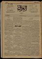 Al-Iraq, Number 273, April 21, 1921 WDL10369.pdf