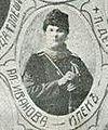 Al. Ivanova Ipek IMARO.JPG