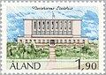 Aland post 1989 Townhall-Mariahamn.jpg