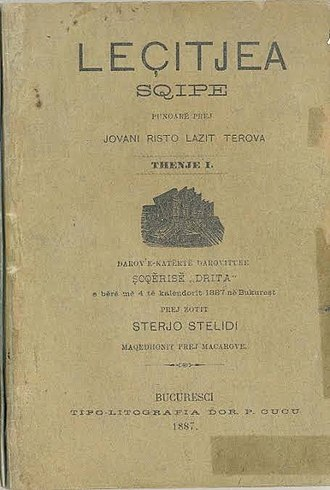 Albanians of Romania - Albanian schoolbook printed in Bucharest in 1887