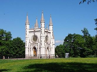 Gothic Chapel (Peterhof) - Schinkel's Gothic Chapel in Peterhof.