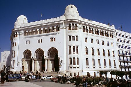 المكتب المركزي للبريد