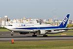 All Nippon Airways, B767-300, JA8677 (17353123641).jpg