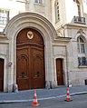 Ambassade d'Indonésie en France, 49 rue Cortambert, Paris 16e.jpg