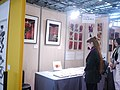 Ambiances - Japan Expo 2013 - P1660324.jpg
