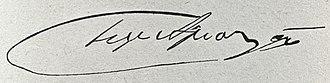 Timoleon Ambelas - The signature of Timoleon Ampelas