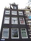 amsterdam bloemgracht 99 top from bloemgracht
