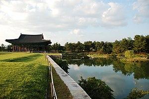 Donggung Palace and Wolji Pond in Gyeongju - Image: Anapji Pond Gyeongju Korea 2006 02