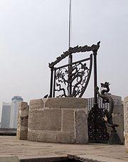 Ancient Beijing observatory 14