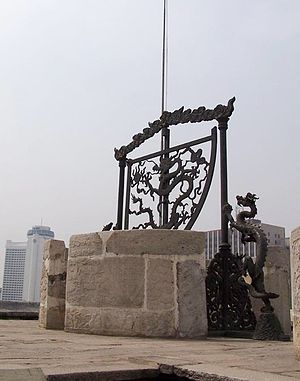 Quadrant (instrument) - A large frame quadrant at the Beijing Ancient Observatory.  It was constructed in 1673.