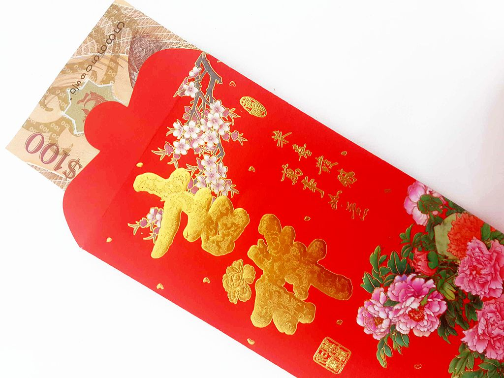 Angpao, Hongbao Chinese Red Envelop with Money