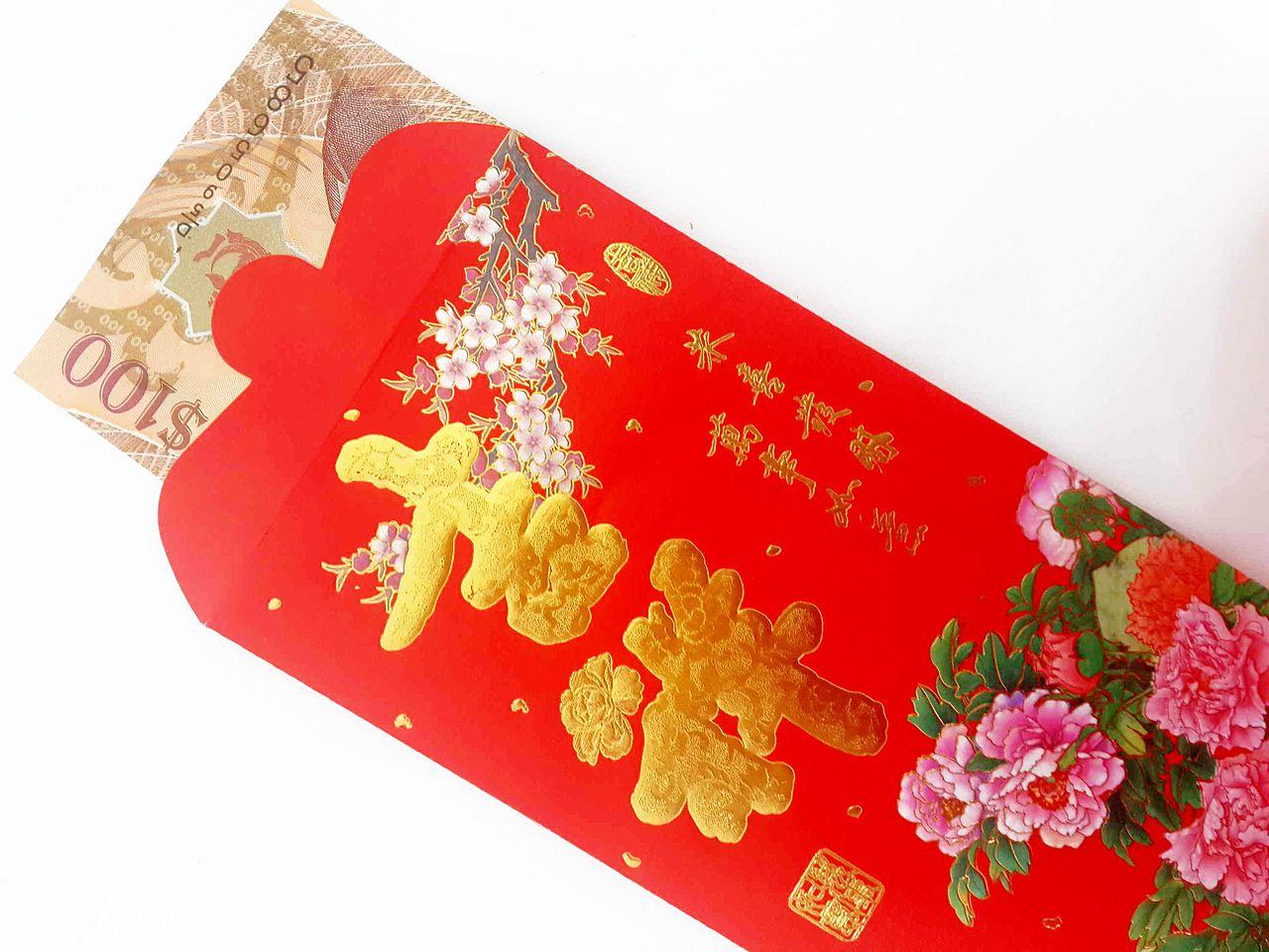 Ang Pow Packet Craft