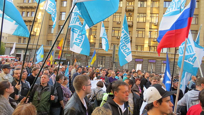 Antiwar march in Moscow 2014-09-21 2061.jpg